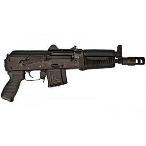 """Arsenal Inc. 556NATO .223 Remington/5.56 NATO 20+1 8.5"""" Pistol in Black - SLR106-58"""
