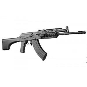 "I. O. Inc. HellHound AK-47 7.62X39 30-Round 16.3"" Semi-Automatic Rifle in Black - IOIN1001"
