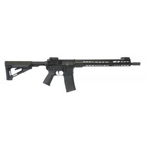 """Armalite M-15 Tactical .223 Remington/5.56 NATO 30-Round 16"""" Semi-Automatic Rifle in Black - M15TAC16"""