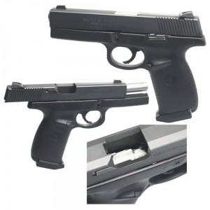 """Pre-Owned Smith & Wesson - Imported by LSY Defense SW9F 9mm 16+1 4.5"""" Pistol in Black - SW9F-BC-OP"""
