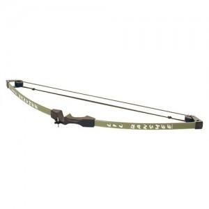 Barnett Junior Compound Archery Set 1072