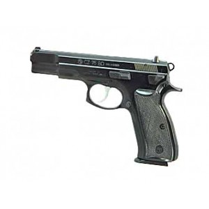 "CZ 75 9mm 16+1 4.6"" Pistol in Black Steel (Single Action Only) - 91150"