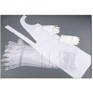 Allen Game Cleaning Kit w/Shoulder Length Gloves/Apron & Wrist Length Gloves 5100