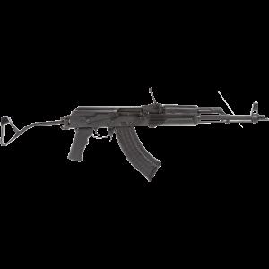 "I. O. Inc. AK-47 Sporter Polish 7.62X39 30-Round 16.3"" Semi-Automatic Rifle in Black - AK47P0005"