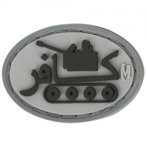 Infidel Tank 1.3  x 0.9  (SWAT)