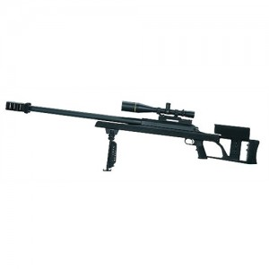 "Armalite AR-50A1 Standard .50 BMG 31"" Bolt Action Rifle in Black - 50A1B"