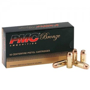 PMC Ammunition Bronze 9mm Full Metal Jacket, 124 Grain (50 Rounds) - 9G