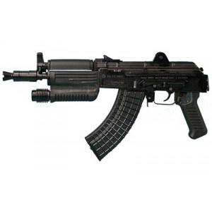 """Arsenal Inc. 762X39 7.62X39 30+1 10.5"""" Pistol in Black - SAM7K-02"""
