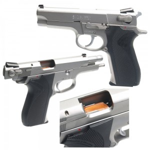 """Pre-Owned Smith & Wesson - Imported by LSY Defense 5906 9mm 15+1 4"""" Pistol in Stainless - SW5906-BC-PO"""