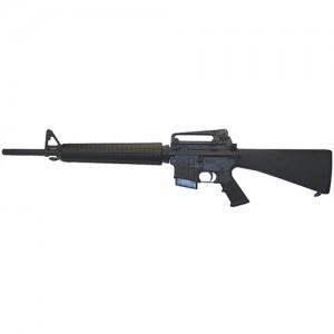 "Colt Match Target HBAR .223 Remington/5.56 NATO 9-Round 20"" Semi-Automatic Rifle in Black - MT6700"