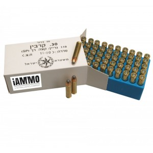 IWI .30 Carbine Jacketed Soft Point, 110 Grain (50 Rounds) - HSIWI30CAR