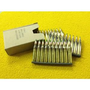 Federal Cartridge .223 Remington/5.56 NATO Full Metal Jacket, 62 Grain (30 Rounds) - XM855-BOX-30