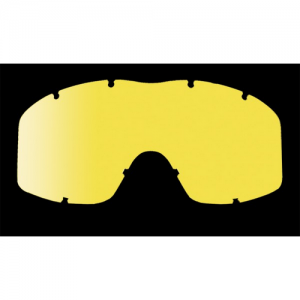 Asian-Fit Lens Hi-Def Yellow - 2.8mm interchangeable lens for FirePro A