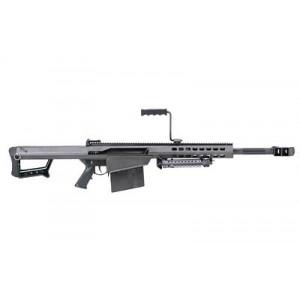 "Barrett Firearms 82CQ .50 BMG 10-Round 20.6"" Semi-Automatic Rifle in Black - 13318"
