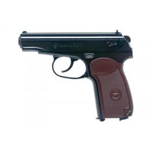 Umarex Pm Bb Pistol, .177 Bb, Black, 16rd, 380 Feet Per Second 2252232