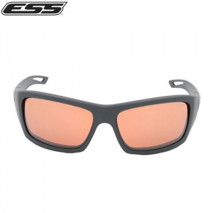 Credence Gray Frame w/Mirrored Copper Lenses