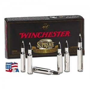 Winchester Supreme .25 Winchester Super Short Magnum Ballistic Silvertip, 85 Grain (20 Rounds) - SBST25WSS