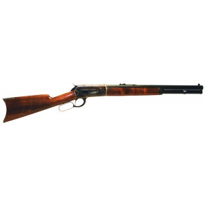 "Hi-Point 1886 .45-70 Government Kodiak 4-Round 18.5"" Lever Action Rifle in Blued - 920300"