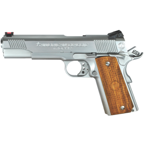 """American Classic 1911 .45 ACP 8+1 5"""" 1911 in Steel (Trophy) - ACT45C"""