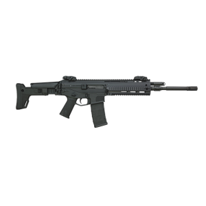 "Bushmaster ACR Enhanced .223 Remington/5.56 NATO 30-Round 16.5"" Semi-Automatic Rifle in Black - 90704"